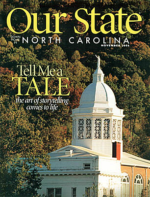 North Carolina, Jim's photo of the Jackson County Courthouse is on the cover of Our State, Nov 2006 [Ask for #990.066.]
